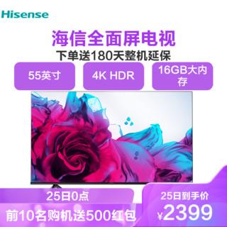 Hisense 海信 海信(Hisense)电视 55英寸 4K HDR  55E3F-Y