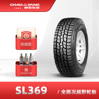 朝阳轮胎 全路况4X4越野车轮胎 SL369系列 越野车胎 245/70R17 110T