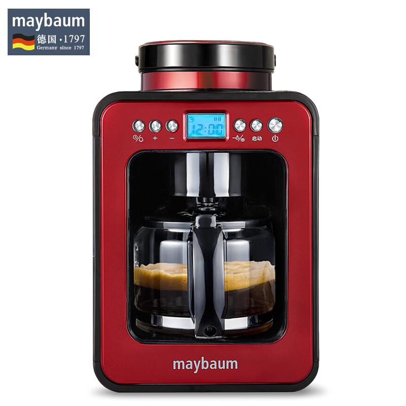 maybaum 五月树 德国五月树(maybaum)全自动咖啡机M380家用磨豆美式咖啡壶速溶一体机 自动冲煮自动滴落出水 食用级塑料外壳 红色