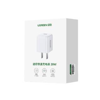 UGREEN 绿联 CD249 迷你小金刚 苹果 PD20W 充电器