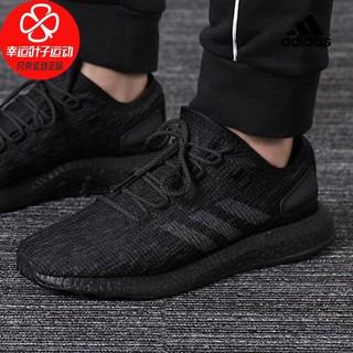 adidas 阿迪达斯 Adidas阿迪达斯PureBOOST黑色男子透气休闲运动减震跑步鞋CM8304