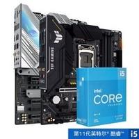 intel 英特尔  酷睿 i5-11600KF 盒装处理器 + ASUS 华硕 PRIME B560M-K 主板 套装