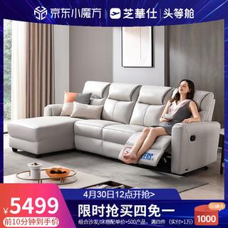 CHEERS 芝华仕 头等舱真皮沙发现代简约客厅手动功能沙发小户型家具10298  灰白色-面向沙发左角位