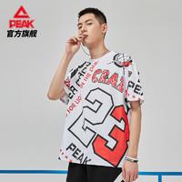 PEAK 匹克 DF612461 男款撞色运动T恤