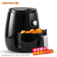 Joyoung 九阳  KL35-J72 空气炸锅