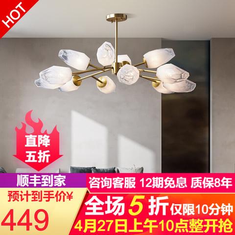 客厅吊灯 北欧现代简约全铜时尚灯饰