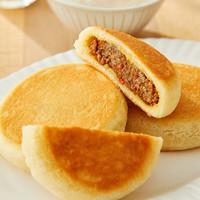 京东517吃货节:思念  微波馅饼 黑椒牛肉 800g
