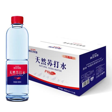 Alpenliebe 阿尔卑斯 阿尔卑斯天然苏打水精装款400ml*15瓶/箱
