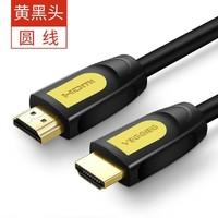 VEGGIEG 唯格 HDMI高清线 2.0 0.5米