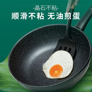 ASD 爱仕达 爱仕达牛排煎锅平底锅不粘锅烙饼锅家用明火电磁炉适用多功能早餐