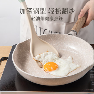 CaROTE 卡罗特 Carote麦饭石不粘锅平底锅煎锅烙饼锅家用电磁炉燃气灶适用日式锅