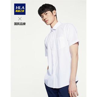 HLA 海澜之家 HLA海澜之家舒适短袖衬衫夏季商务正装衬衣男HNCBD2N009Y