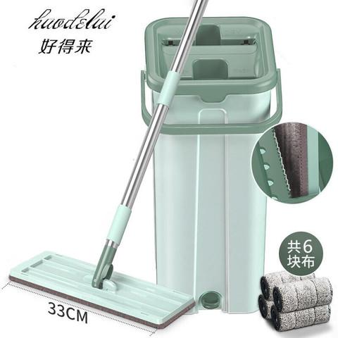 好得来  免手洗平板拖把 豪华款清洗桶+拖把+ 6块布+刮刀
