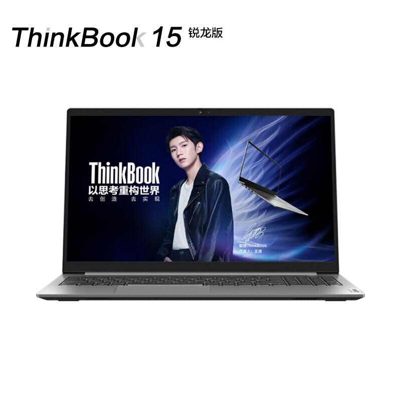 Lenovo 联想 ThinkBook 15 锐龙版 2021款 15.6英寸笔记本电脑(R7-5700U、16GB、512GB、100%sRGB)