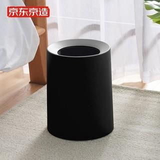 J.ZAO 京东京造 圆形双层垃圾桶 10L Y北欧简约创意分类废纸篓