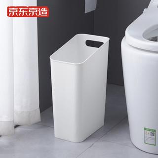 J.ZAO 京东京造 北欧简约垃圾桶提手 10L无盖垃圾桶家用卫生间厨房客厅废纸篓