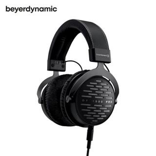 beyerdynamic 拜亚动力 DT1990 PRO 头戴式耳机 250欧姆
