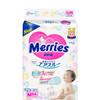Merries 妙而舒 婴儿纸尿裤 M64片*3包