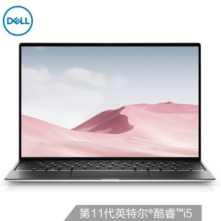 DELL 戴尔 戴尔DELL XPS13-9310 EVO严苛认证13.4英寸4K防蓝光超轻薄触控笔记本电脑(十一代i5-1135G7 16G 512G)银