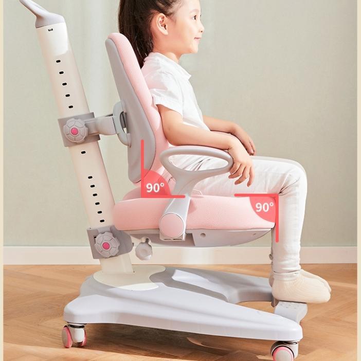 米粒生活 人体工学可升降椅 (可拆卸脚踏)