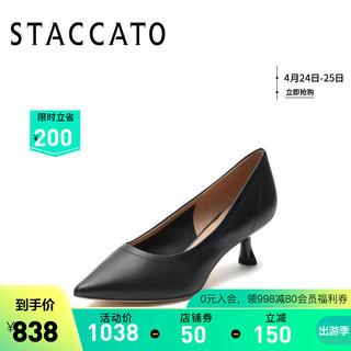 STACCATO 思加图 思加图2021春季新品素雅尖头通勤中跟浅口鞋女单鞋9PV48AQ1 黑色 37