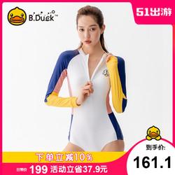 B.Duck  小黄鸭2020新款泳衣女连体三角保守显瘦温泉性感少女游泳衣