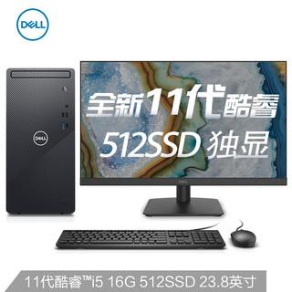 DELL 戴尔 戴尔dell灵越3891 办公台式电脑主机(11代i5-11400F 16G 512G 2G独显 三年服务 )黑+23.8电脑显示器