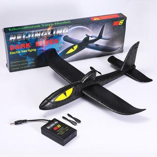 贝利雅  儿童DIY拼装电动手抛飞机黑精灵