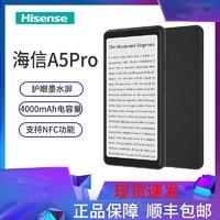 Hisense 海信 海信(Hisense) 阅读手机A5Pro经典版5.84英寸电子书水墨屏便携 3GB+32GB