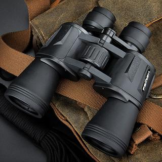 FEIRSH 菲莱仕 菲莱仕双筒望远镜高倍高清便携成人儿童演唱会非夜视观鸟镜10x50 T18 黑色