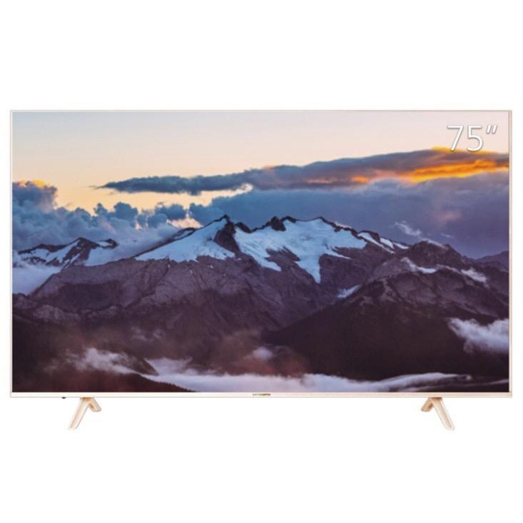 SKYWORTH 创维 75A7 液晶电视 75英寸 4K