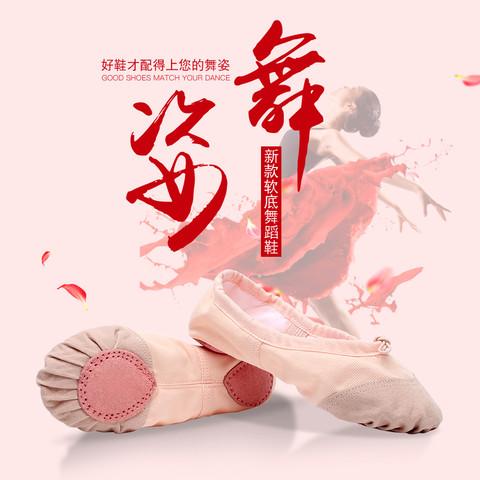 狂健 儿童舞蹈鞋女软底练功男女童白色跳舞形体瑜珈猫爪成人中国芭蕾舞