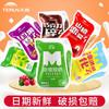 天润酸奶180ml*12口味支持自选新疆酸奶牛奶低温浓缩原味乳酸菌酸奶整箱超值好礼 整箱12袋