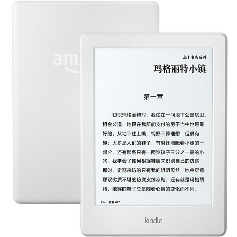 kindle Paperwhite3 6英寸墨水屏电子阅读器