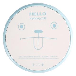 Joyoung 九阳 C06-M1 迷你电磁炉 蓝色