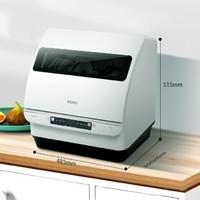 新品发售:Haier 海尔 ETW402WE 洗碗机