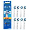 Oral-B 欧乐-B 电动牙刷刷头*8