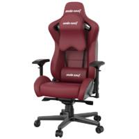 andaseaT 安德斯特 AD12a 电脑椅