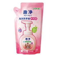 PLUS会员:LION 狮王   抑菌洗手液 水润爽肤香型  200ml