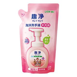 PLUS会员 : LION 狮王 抑菌洗手液 水润爽肤香型 200ml