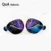 QOA Adonis圈铁三单元入耳式HIFI耳机高解析大声场二次元ACG耳塞 4.4平衡版 绚丽蓝
