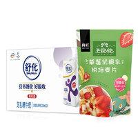 王饱饱 麦片舒化奶组合装(舒化无乳糖牛奶220ml*24盒+草莓优脆乳烘焙麦片520g)