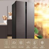 Midea 美的 552升 对开门冰箱 变频风冷无霜 双开门 家用大容量电冰箱 智能电冰箱 BCD-552WKPM(Q)