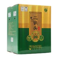 Niulanshan 牛栏山 二锅头 特20 46%vol 清香型白酒