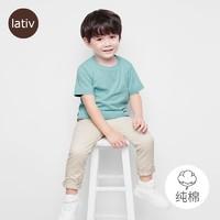lativ 诚衣 儿童短袖T恤