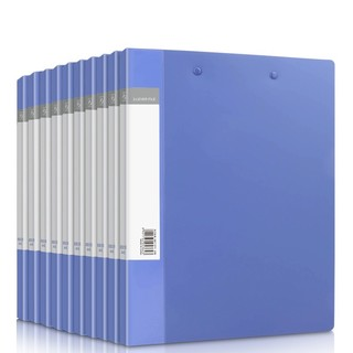 deli 得力 10只A4金属双强力夹硬文件夹 大容量试卷资料夹诗朗诵签约夹板 文件收纳办公用品27019