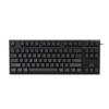 RealForce 燃风 R2TLA-US4G-BK PFU联名版 87键 有线静电容键盘 45g 黑色 无光