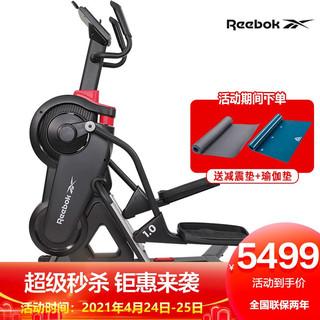 锐步(Reebok)登山椭圆训练机智能复合椭圆机家用静音漫步登山机健身器材RVRE-10411RD-1.0 ZS