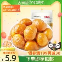 Be&Cheery 百草味 板栗仁 80g