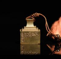 西泠印社 袁道厚《吉猴铜印》篆刻肖形印 2.5×2.5×3cm 铜印